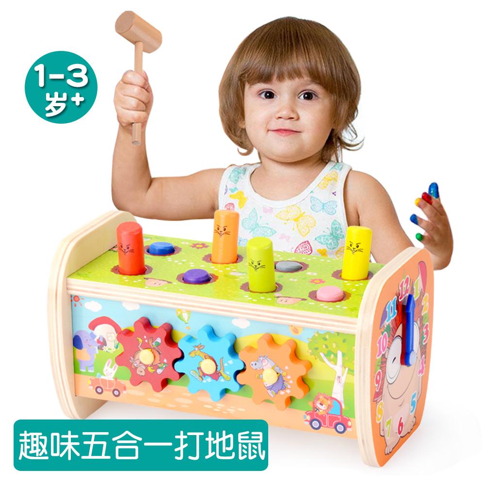 En Bois Jouer Hamster Hit Hit Jeu Machine 1 Infantile Enfant avec Jeux Bebe 3 Ans
