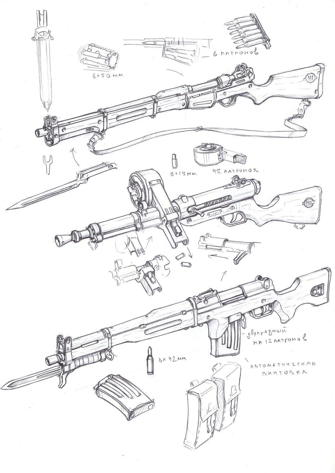 Épinglé Par Doc. Sur Machine | Fusil Dessin, Tutoriel Dessin intérieur Comment Dessiner Un Fusil