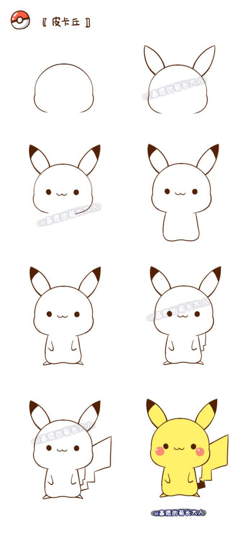 Épinglé Sur Dessin dedans Dessin De Pikachu Facile