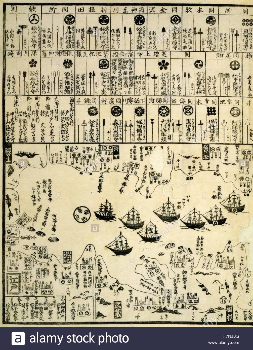 Etats-Unis D'amérique Du Nord : 1860 Commofore Perry Arrive encequiconcerne Carte Des Etats Unis À Imprimer