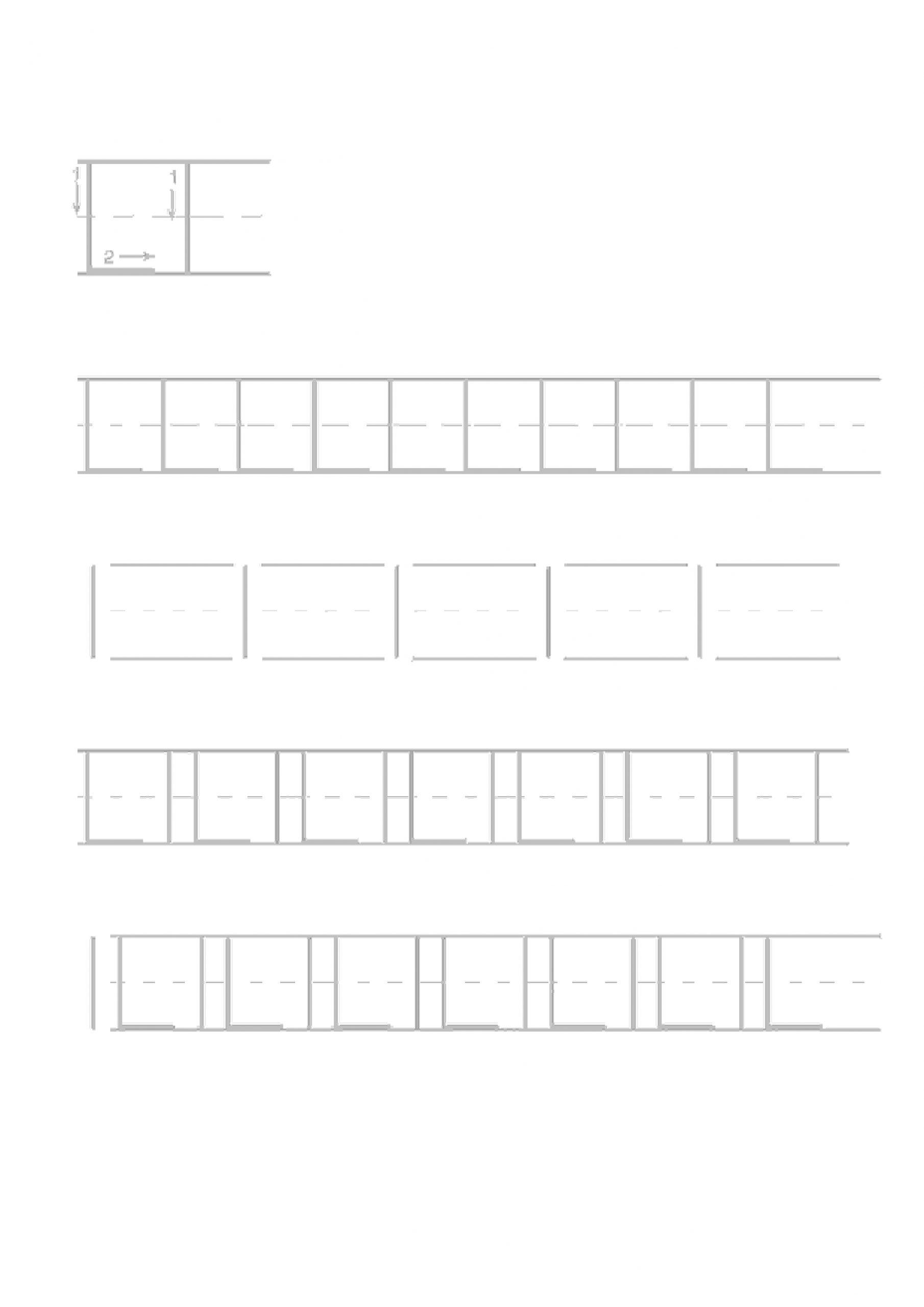 Exercices Pour Enfants De Maternelle Calligraphie Alphabet 12 avec Exercices Maternelle À Imprimer