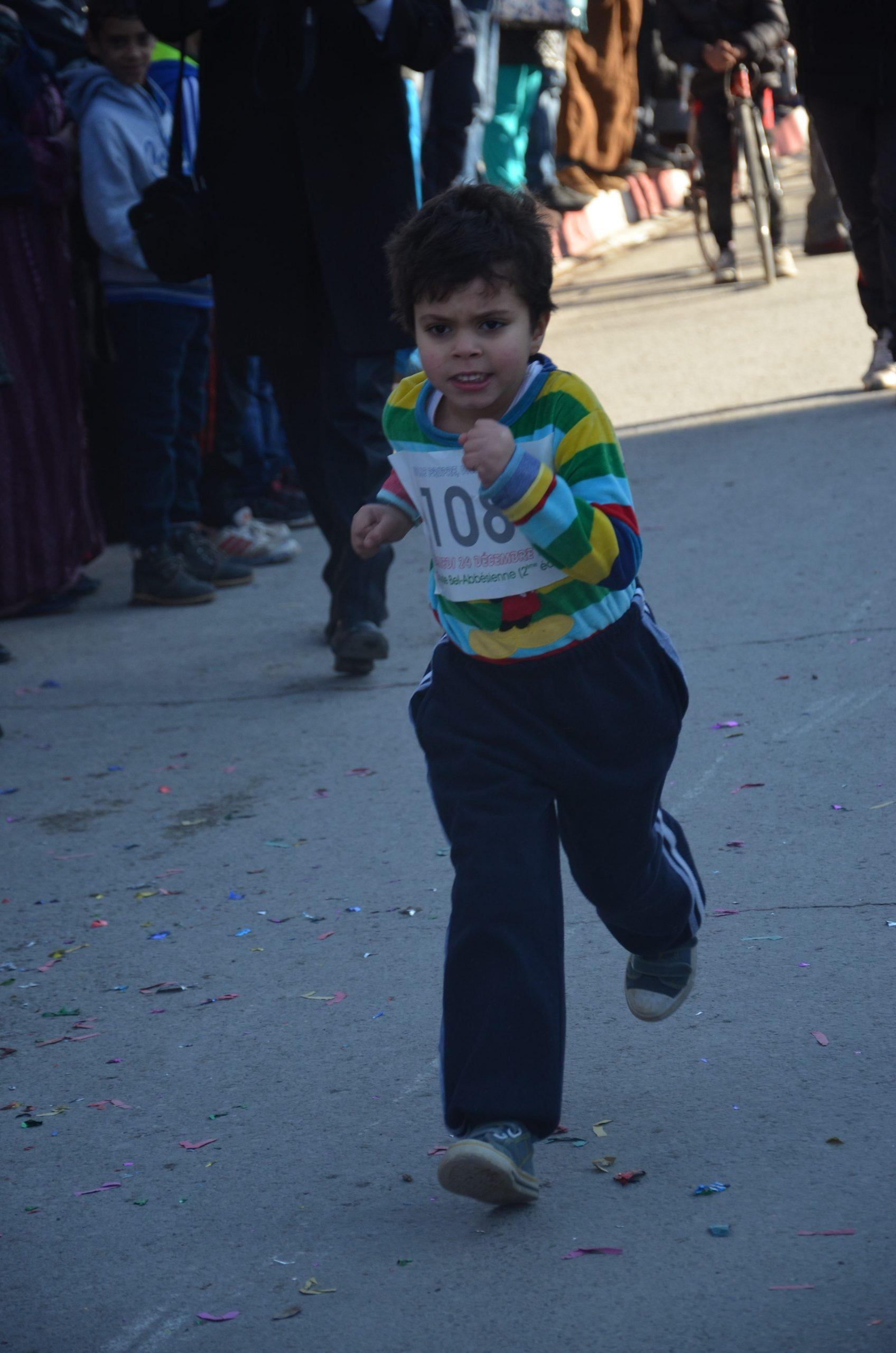 File:jeu Course Enfants 031 - Wikimedia Commons dedans Jeux Course Enfant
