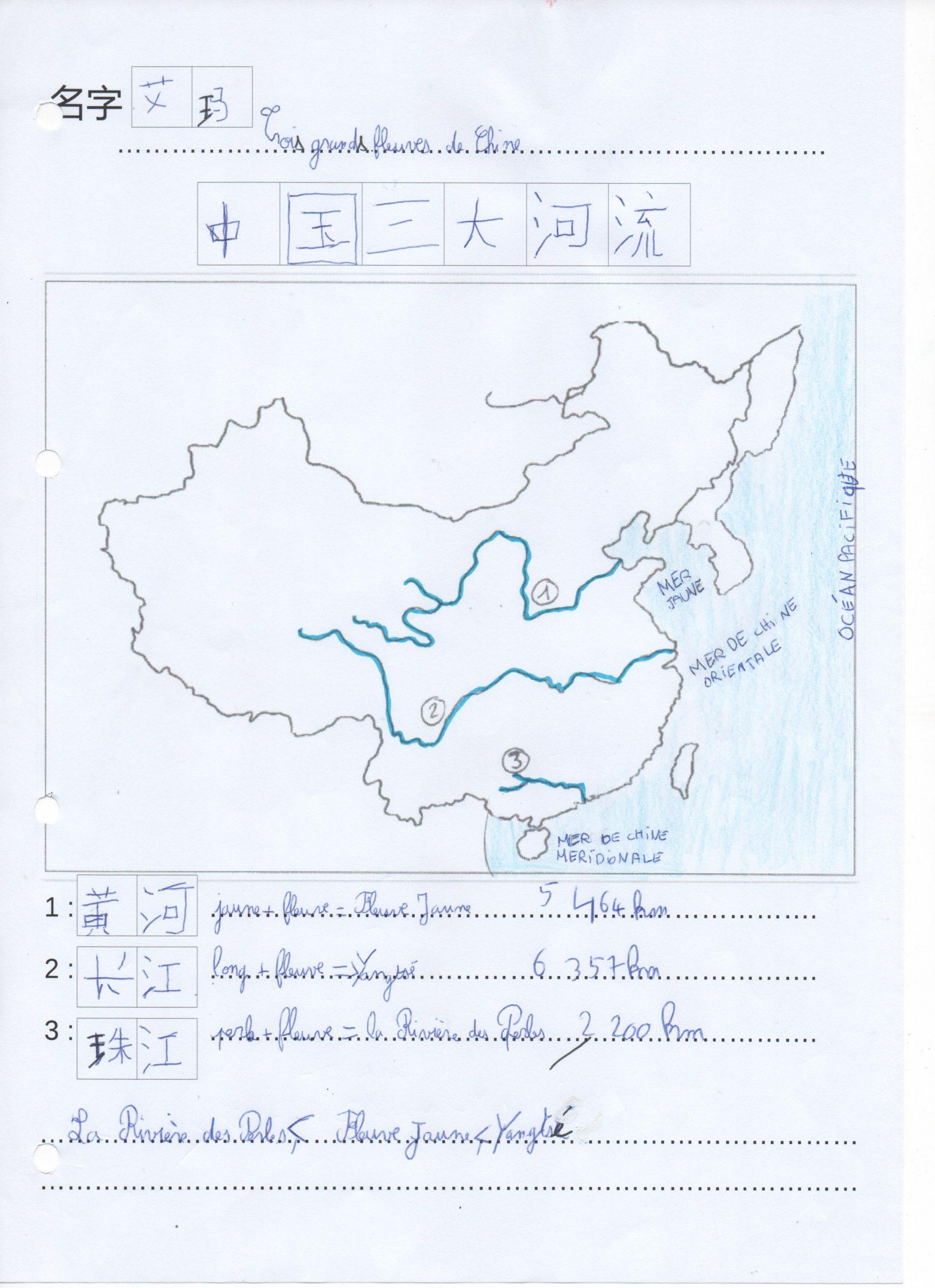 Fleuves Des Etats-Unis Et De Chine - Les Écoles De La avec Fleuves Ce2