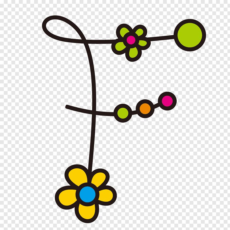 Flower Line Art, Letter, Capitale Et Majuscule, Z, English dedans L Alphabet En Majuscule