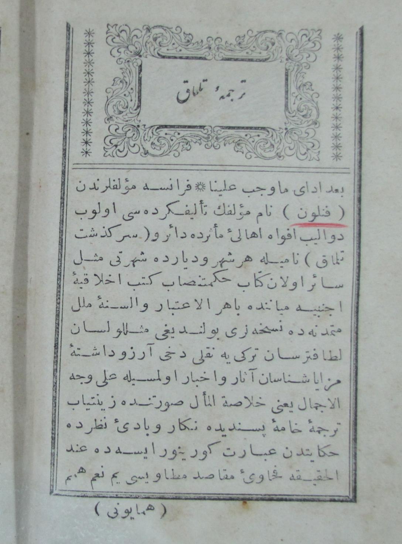 Fransiz Edebiyatindan Yapilan İlk Edebi Çeviriler Üzerine tout Argent Factice À Imprimer