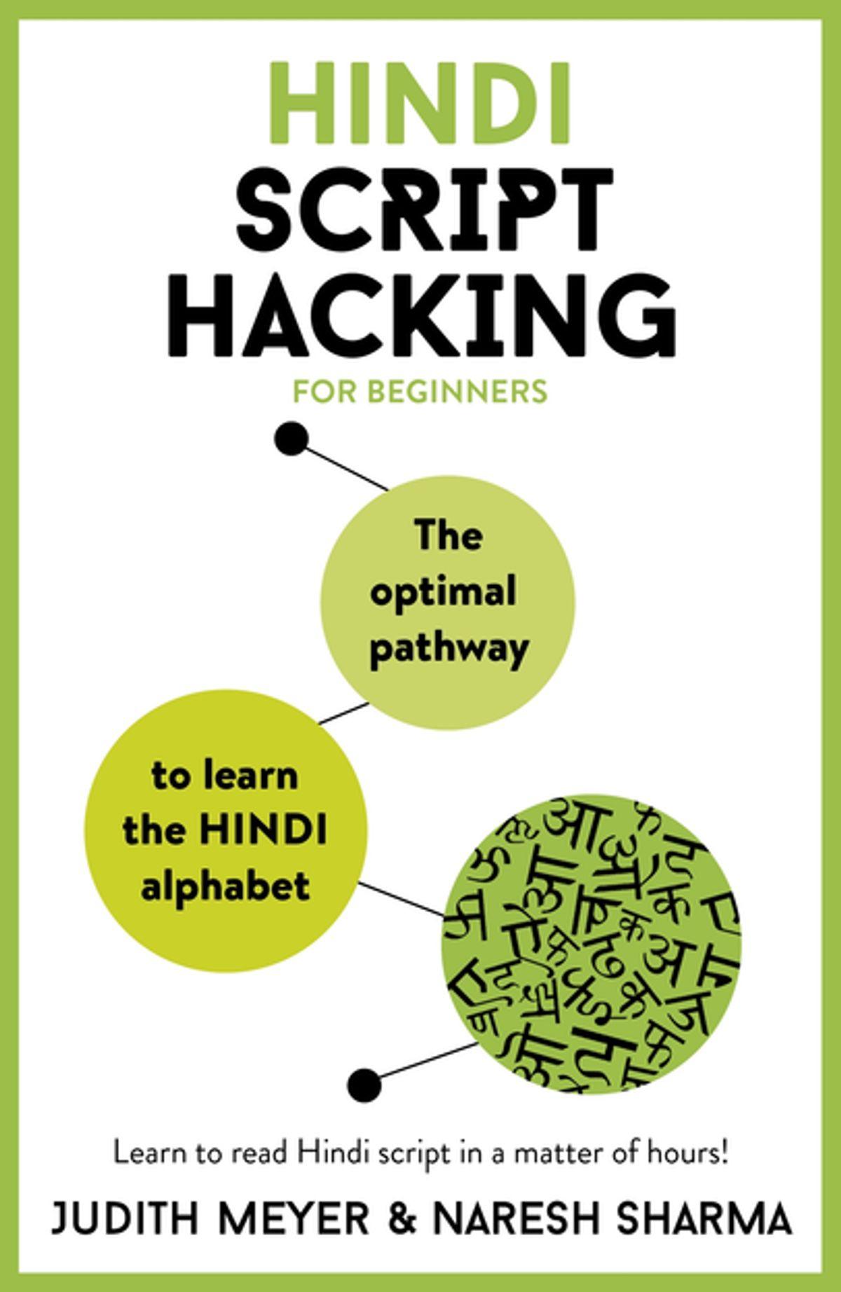 Hindi Script Hacking Ebook By Judith Meyer - Rakuten Kobo encequiconcerne Alphabet En Script