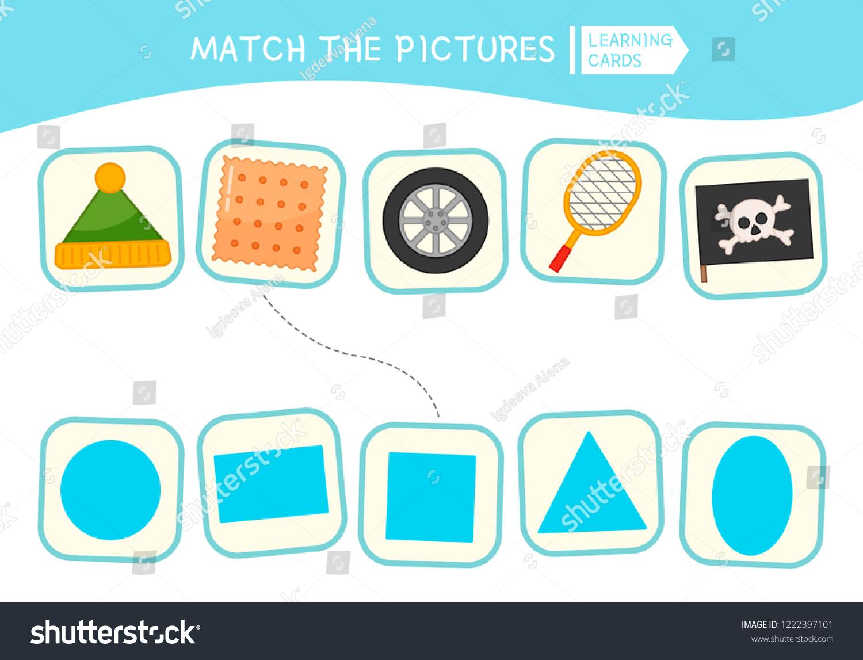 Image Vectorielle De Stock De Jouer Aux Enfants Dans Un Jeu à Jeu De Forme Géométrique