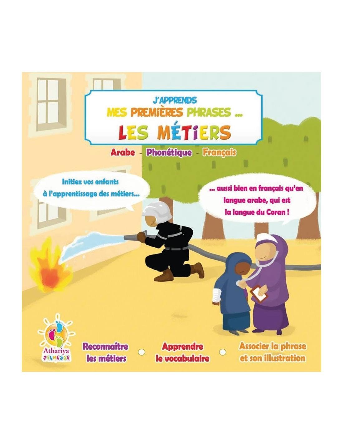 """Imagier Français Arabe -""""j'apprends Mes Premières Phrases : Les Métiers"""" intérieur Imagier Bébé En Ligne"""