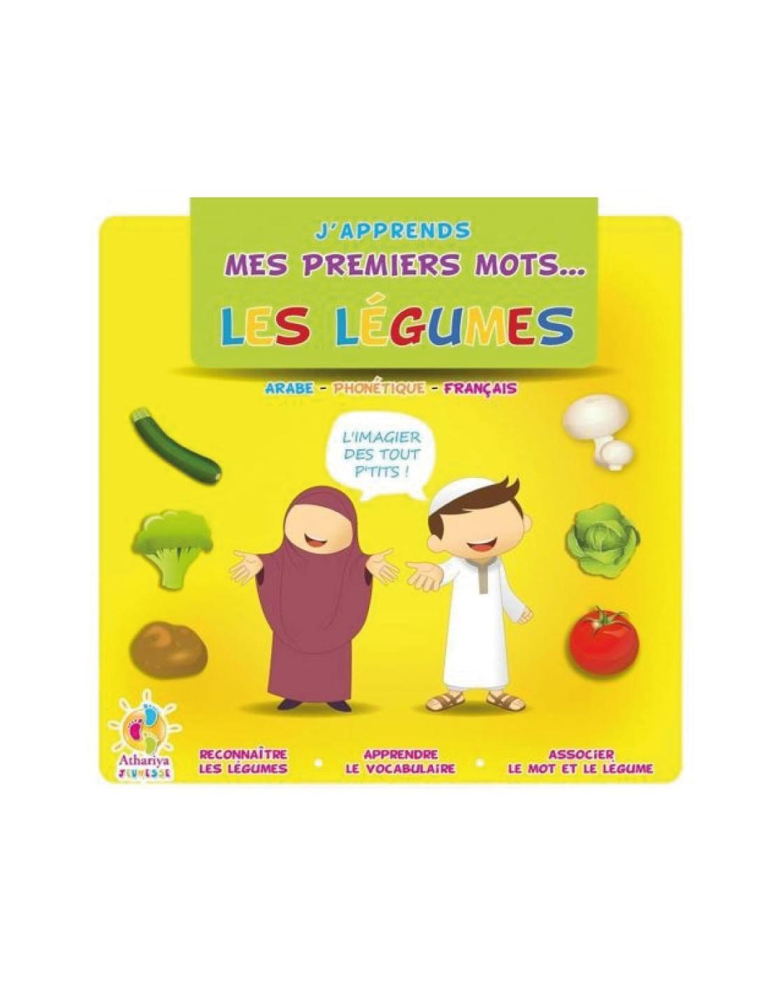 Imagier Français Arabe J'apprends Mes Premiers Mots : Légumes destiné Imagier Bébé En Ligne