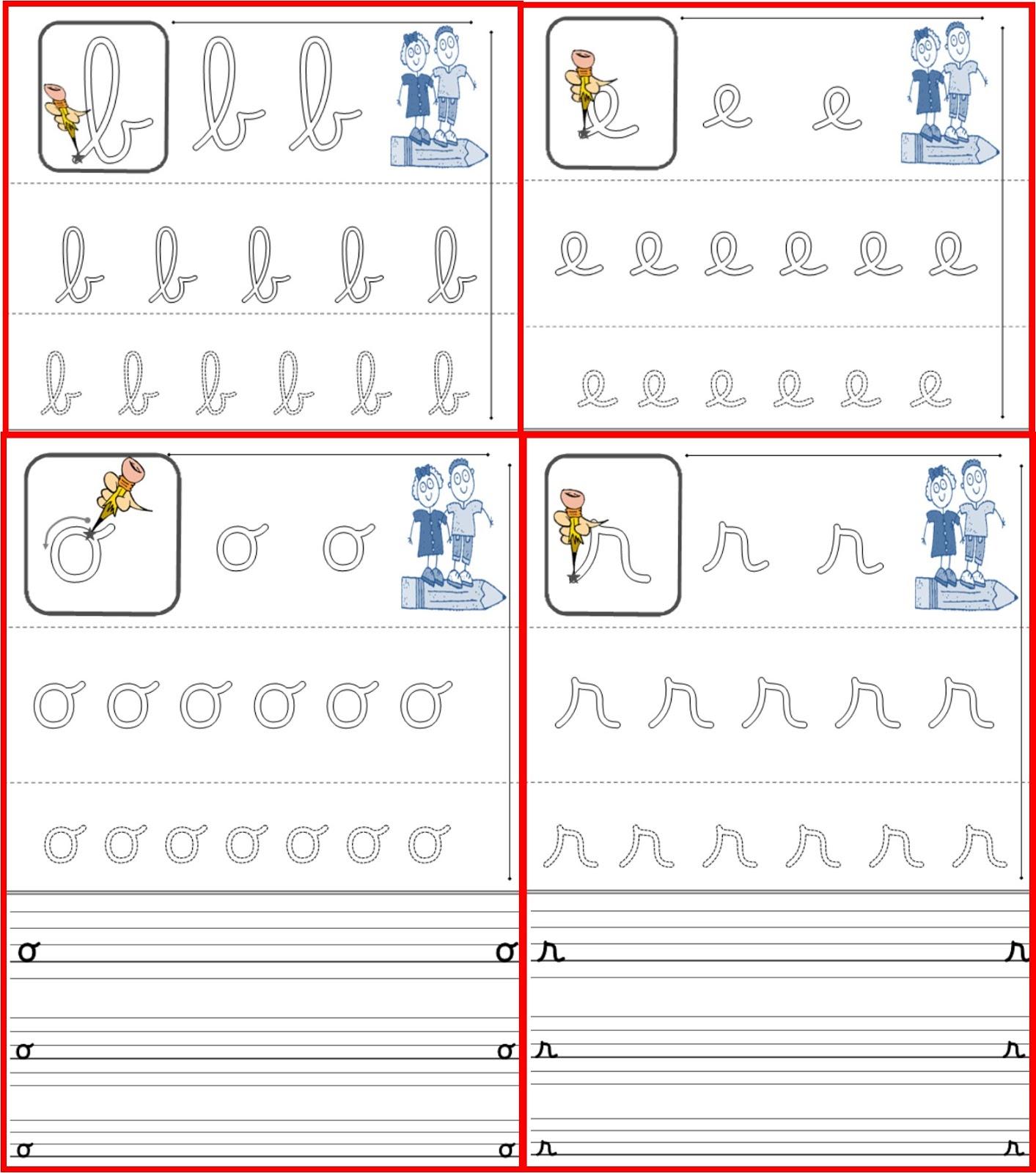 Ipotâme .tâme: Écriture Lettres De L'alphabet Et Chiffres Cp destiné Cahier D Écriture Cp À Imprimer