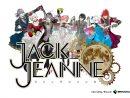 Jack Jeanne, Le Jeu De Sui Ishida, Le Créateur De Tokyo intérieur Jeux Des Differences Gratuit