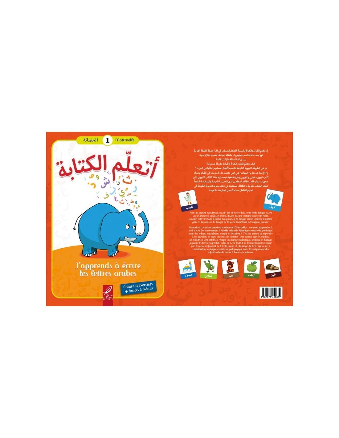 J'apprends À Écrire Les Lettres Arabes à Apprendre À Écrire Les Lettres Maternelle