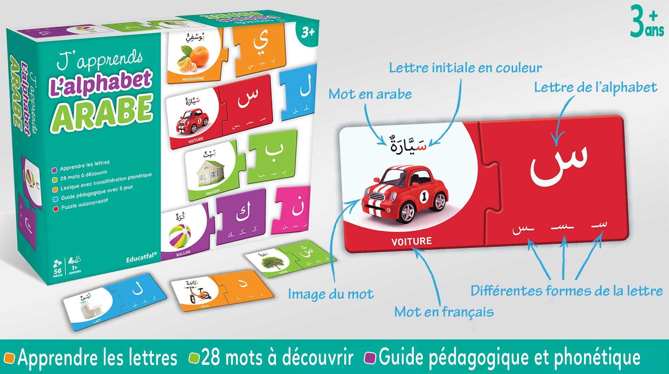 J'apprends L'alphabet Arabe- Puzzle- Edition Educatfal tout Jeux Educatif 5 Ans