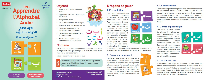 Jeu D'association : Apprendre L'alphabet Arabe - لعبة تعلم الحروف العربية serapportantà Apprendre Alphabet Francais