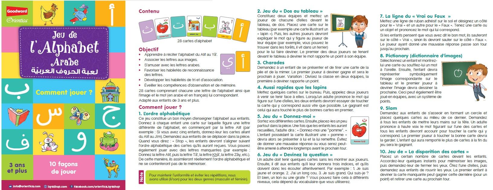 Jeu De L'Alphabet Arabe - لعبة الحروف العربية intérieur Jeux Pour Apprendre L Alphabet