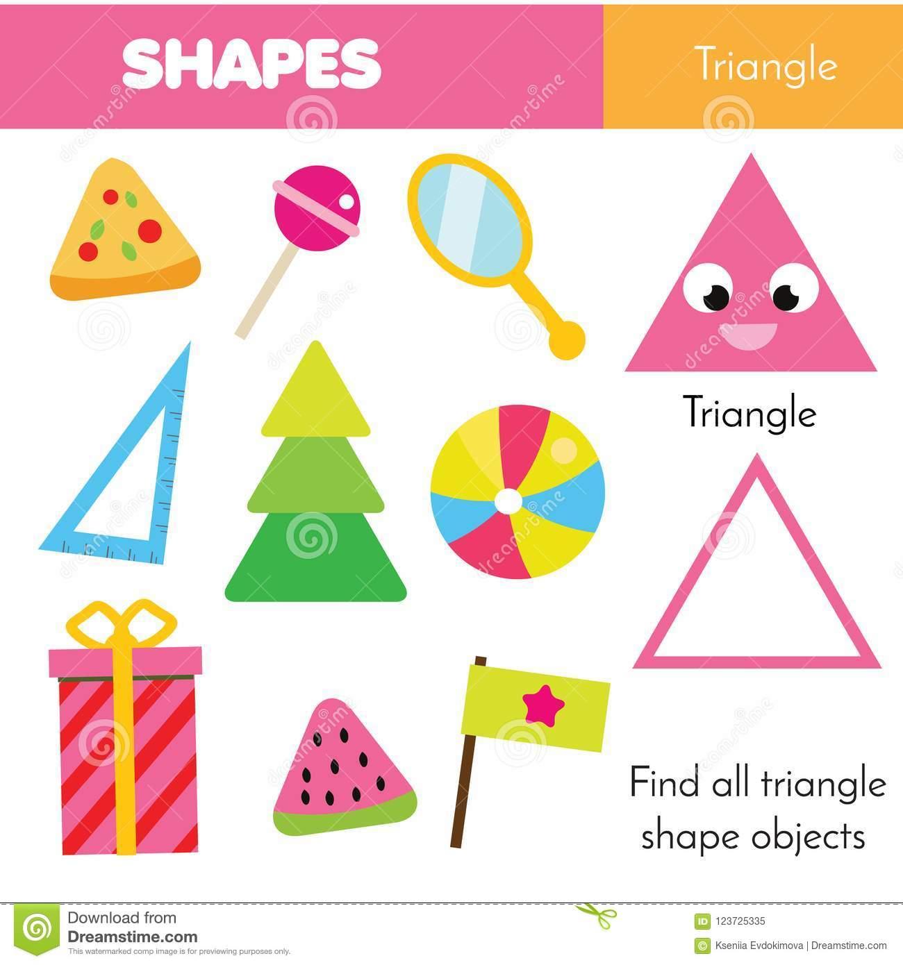 Jeu Éducatif D'enfants Étude Des Formes Géométriques destiné Jeu De Forme Géométrique