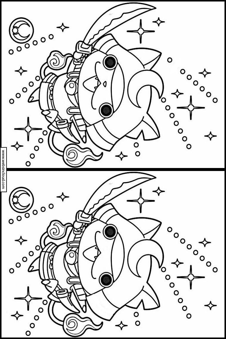 Jeux De Trouver Les Différences À Imprimer Yo-Kai Watch 7 concernant Jeu Des 7 Différences À Imprimer