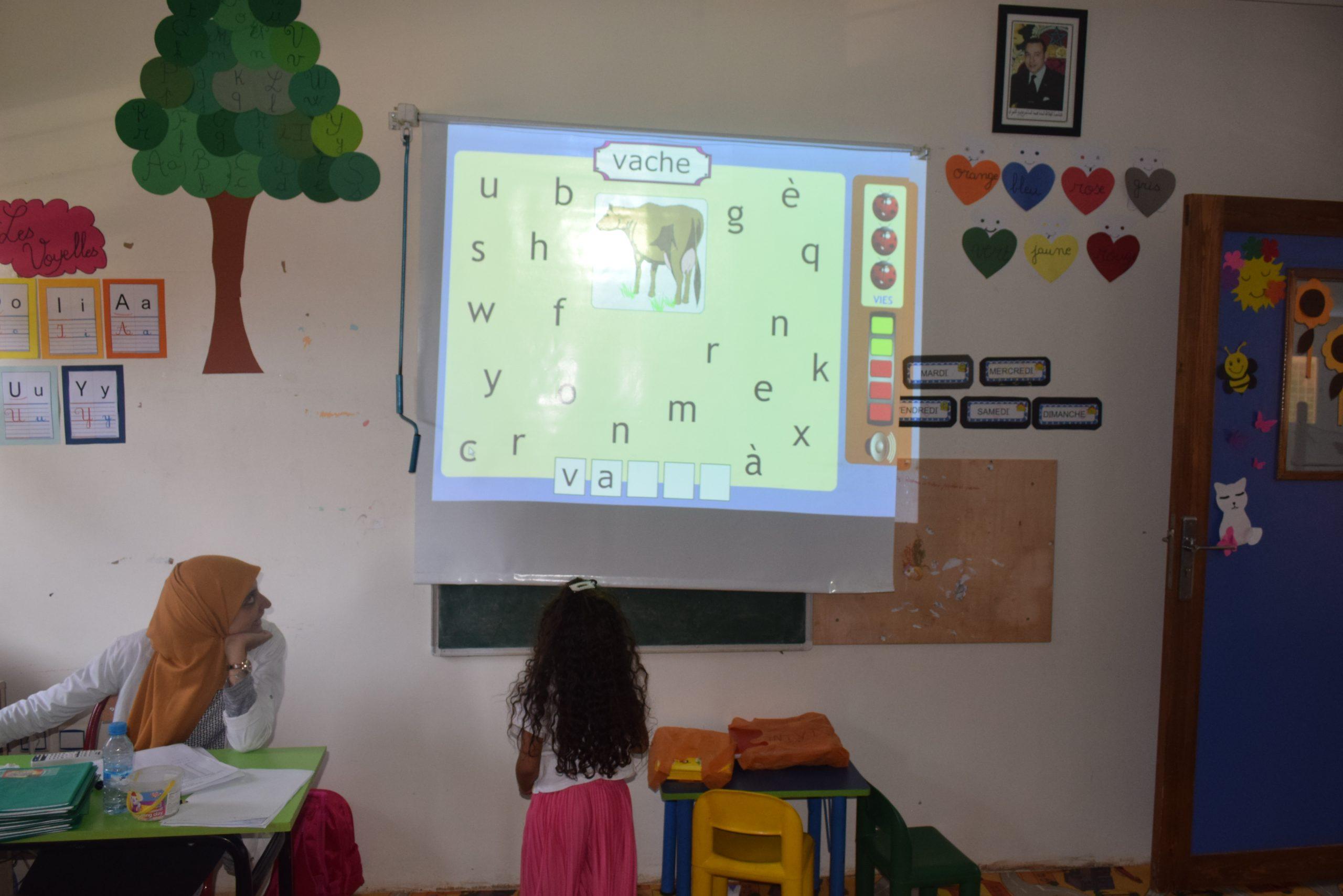 Jeux Éducatifs – Institut Nour Al Houda – Khemisset avec Jeux Educatif Grande Section