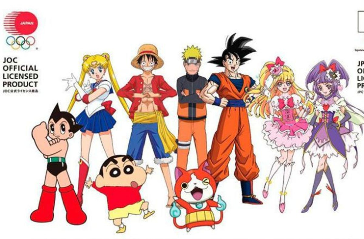 Jeux Olympiques De Tokyo : Sangoku De Dragon Ball Z, Devient à Dessin Animé De Dragon Ball Z