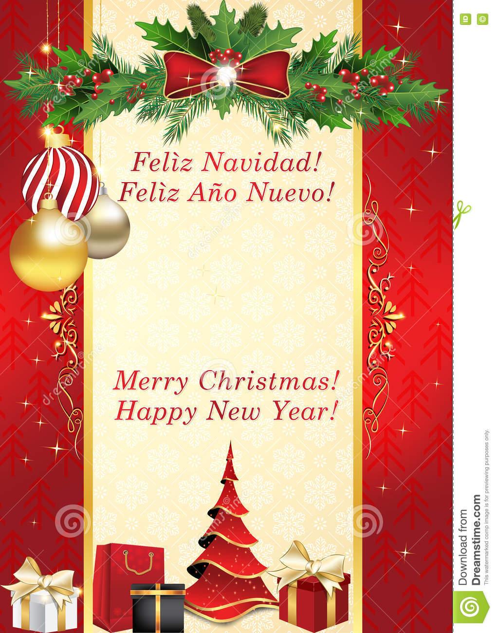 Joyeux Noël Et Bonne Année - Carte De Voeux Espagnole tout Carte Joyeux Noel À Imprimer