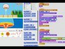 Junior Makers Place - Stage Vacances - Code Ton Jeu Vidéo destiné 90 Degrés Jeux