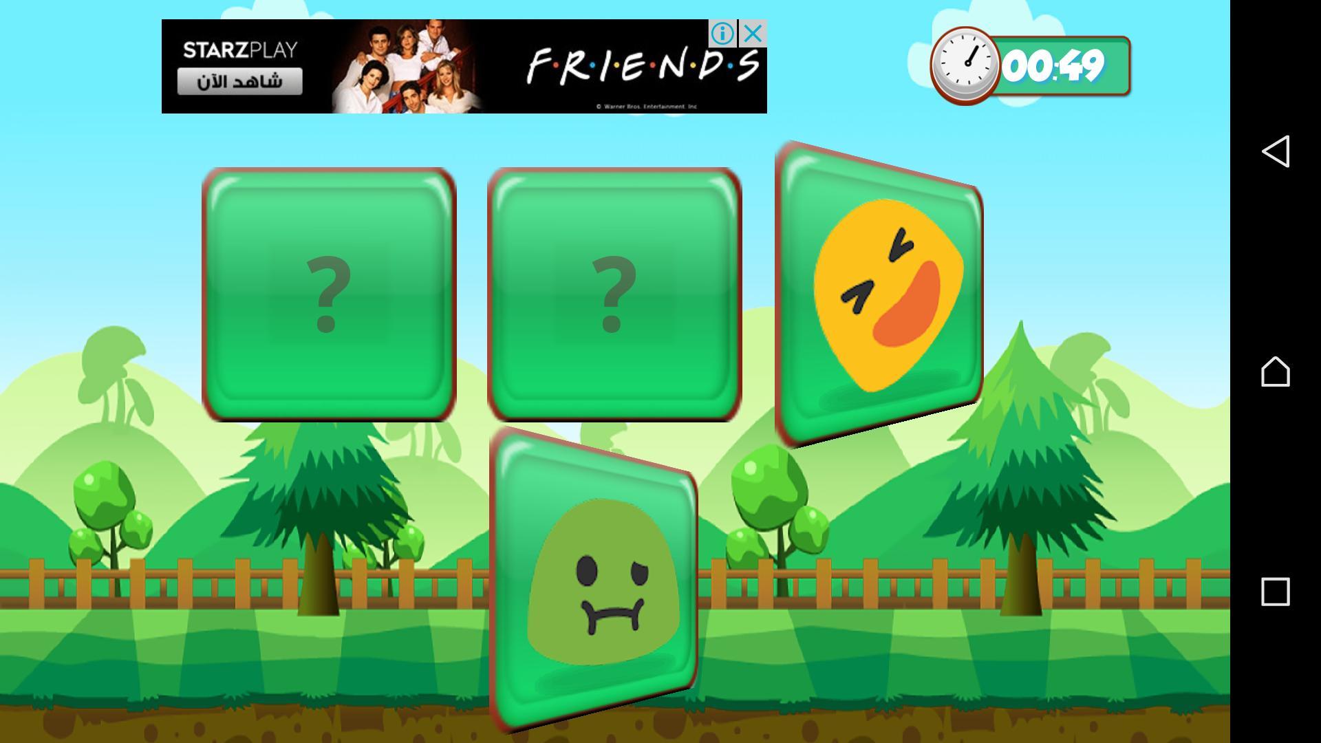Kids Memory Games & Jeux De Mémoire Des Enfants For Android pour Jeux De Memory Gratuit