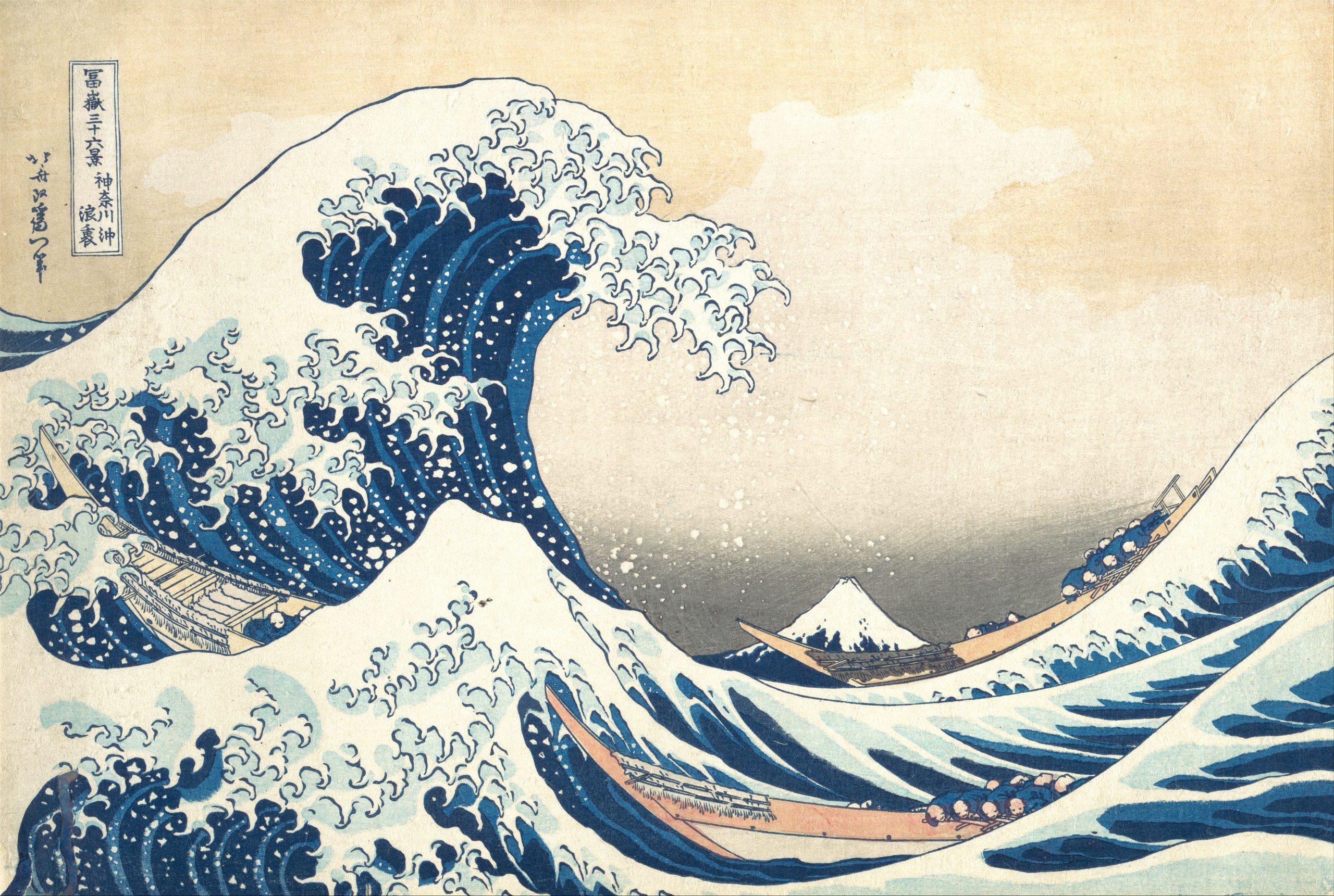 La Grande Vague De Kanagawa — Wikipédia intérieur Dessin De Vague A Imprimer