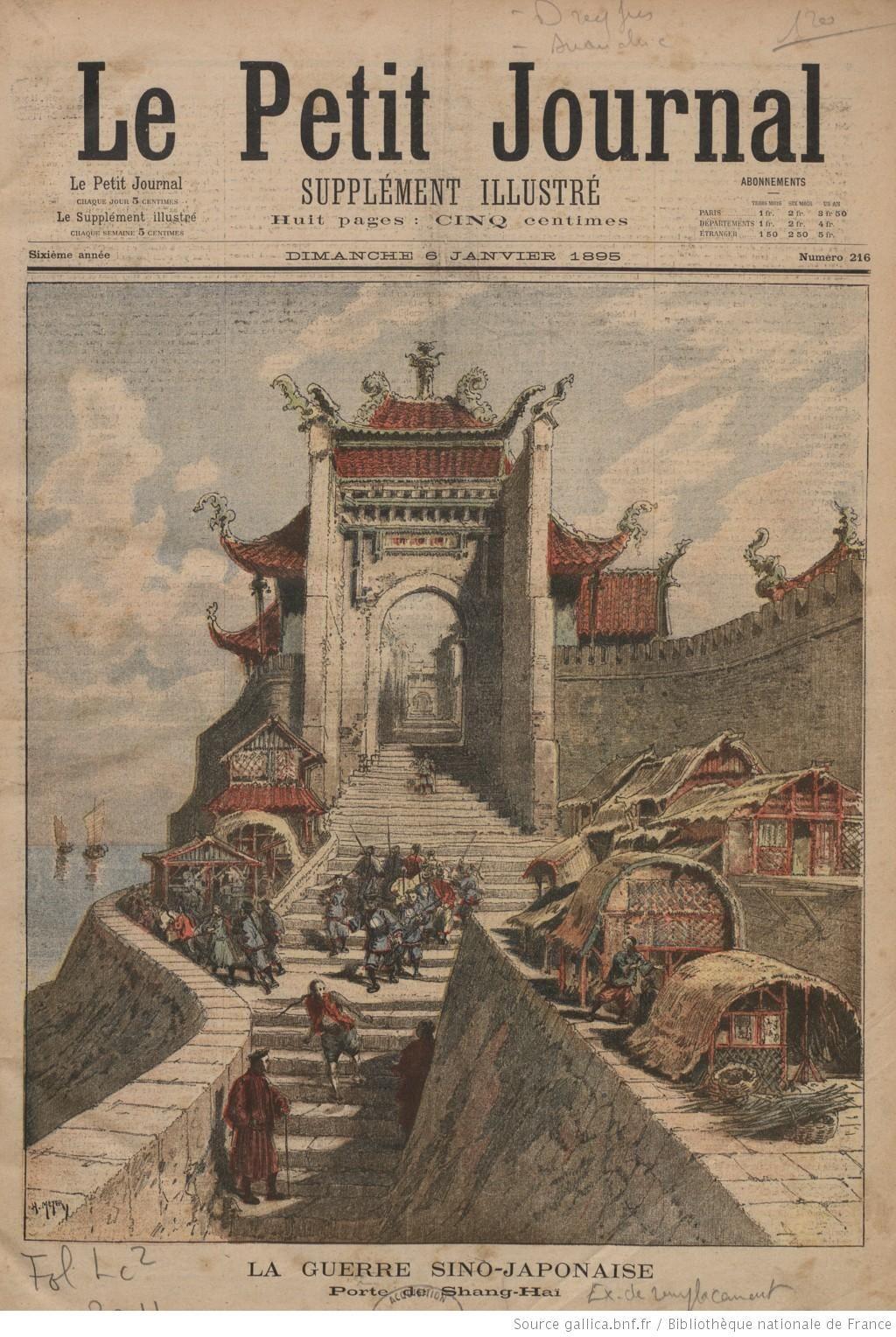 La Guerre Sino-Japonaise, 6 Janvier 1895 Le Petit Journal pour Numéro Des Départements