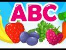L'abc Des Fruits Et Des Légumes - Apprendre L'alphabet En Français -  Titounis serapportantà Apprendre L Alphabet En Francais Maternelle