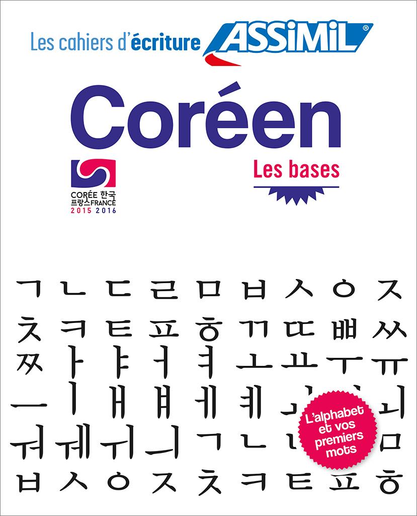 Le Coréen, Apprendre À Écrire Le Coréen – Assimil pour Exercice Pour Apprendre L Alphabet En Maternelle