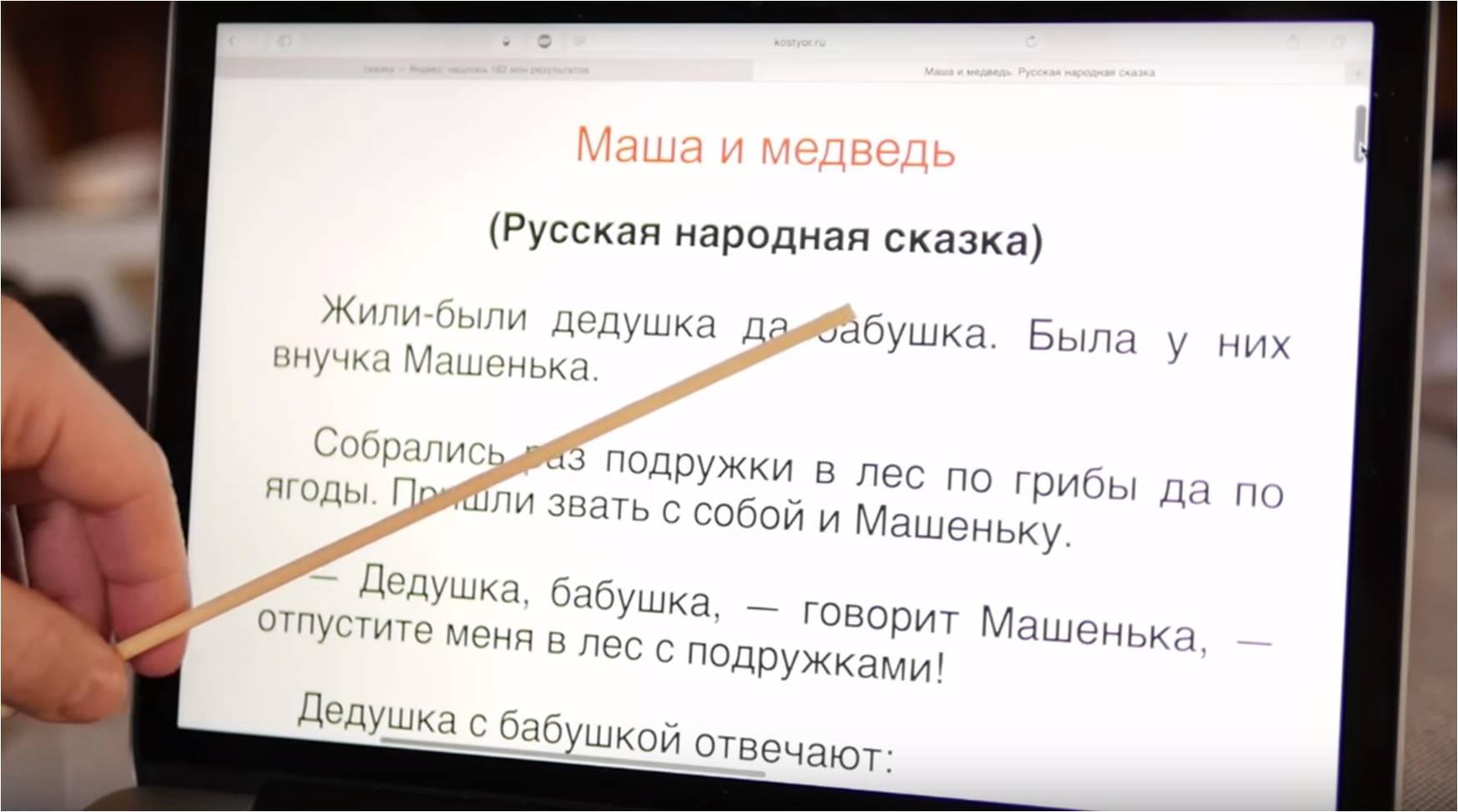 Le Meilleur Exercice Pour Apprendre Le Russe (De Loin) concernant Apprendre Le Russe Facilement Gratuitement