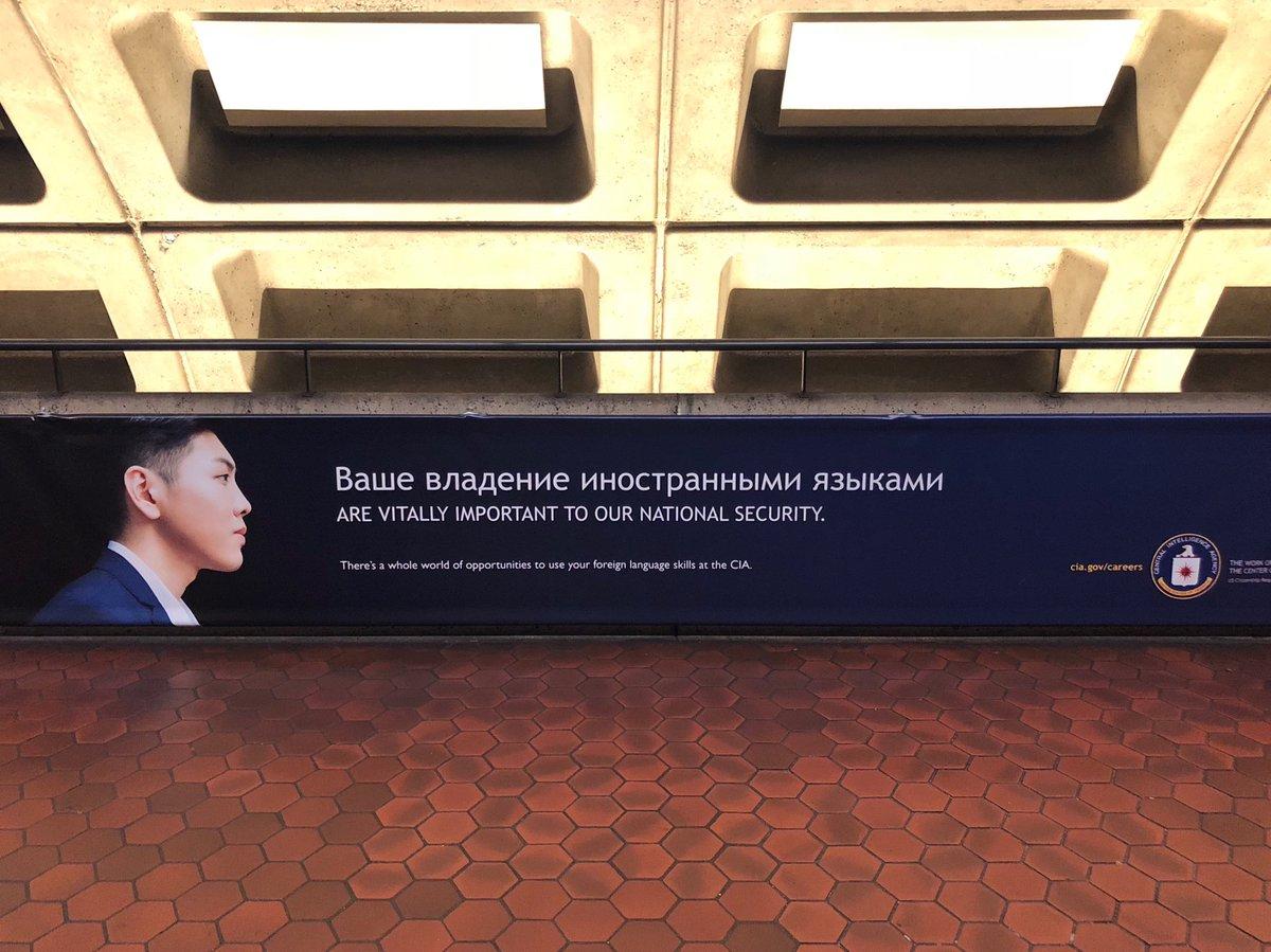 Le Russe Facile Avec Diana (@dianarussie) | Twitter destiné Apprendre Le Russe Facilement Gratuitement
