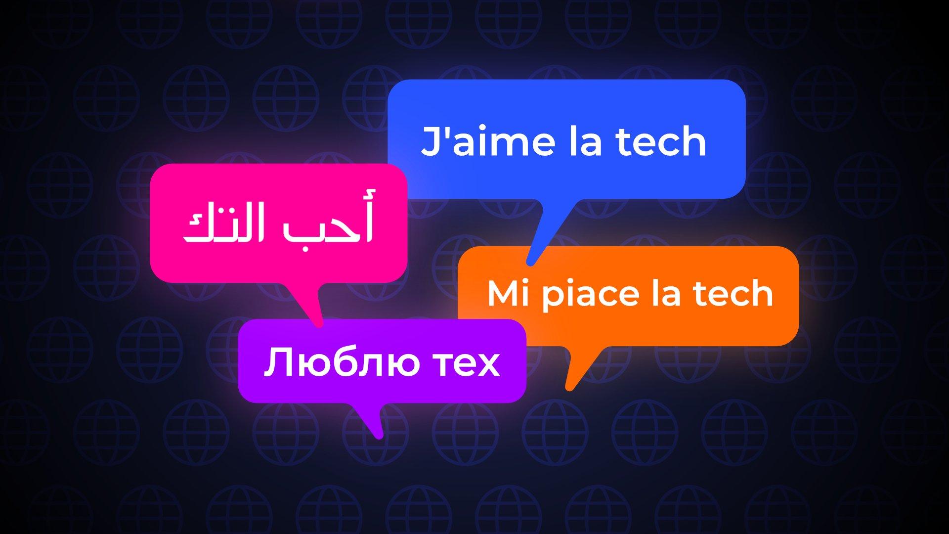 Les Meilleures Applications Pour Apprendre Une Langue à Jeux Gratuit Anglais
