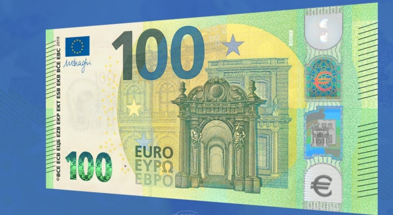 Les Nouveaux Billets De 100 Et 200 Euros Attendus Pour La destiné Billet De 50 Euros À Imprimer