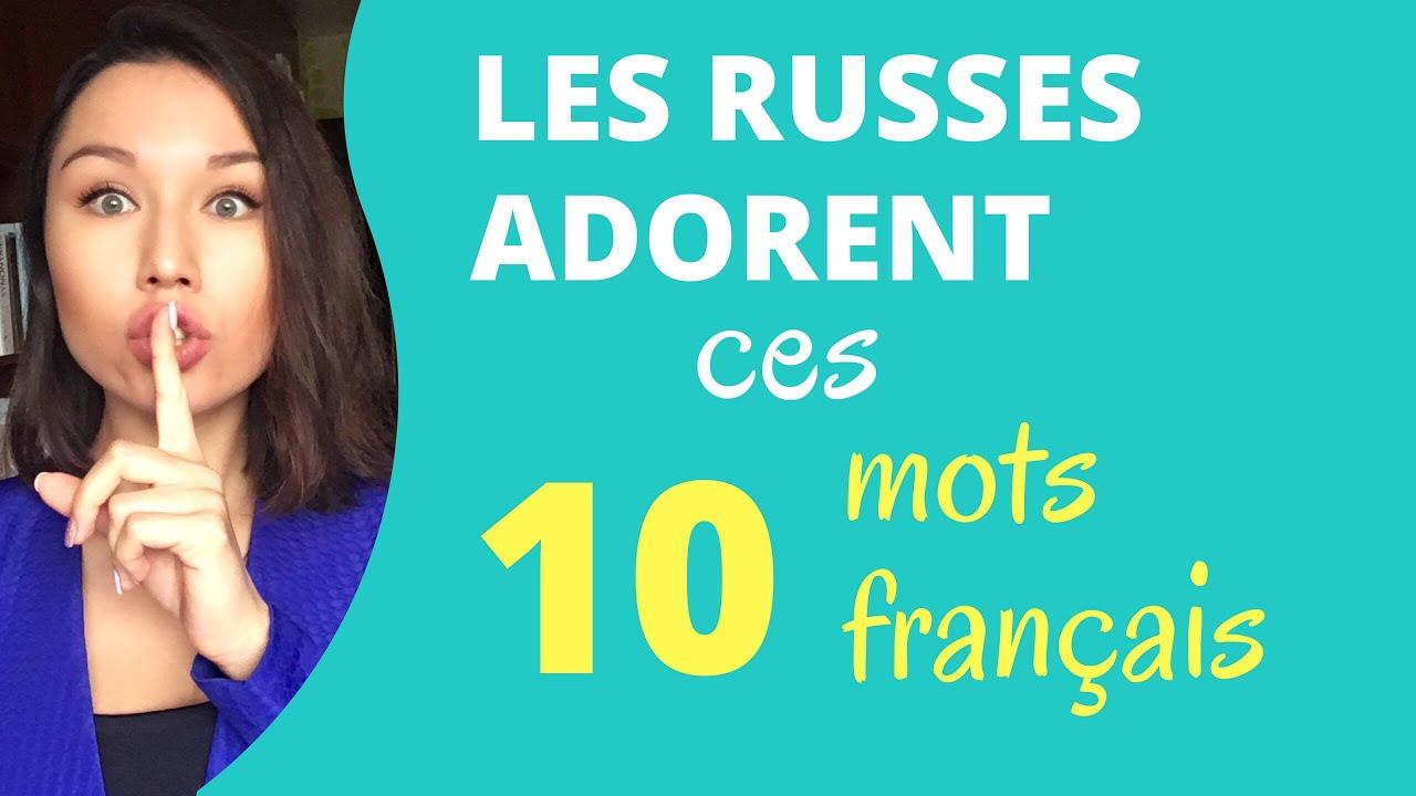 Les Russes Adorent Ces 10 Mots Français Apprendre Le Russe avec Apprendre Le Russe Facilement Gratuitement