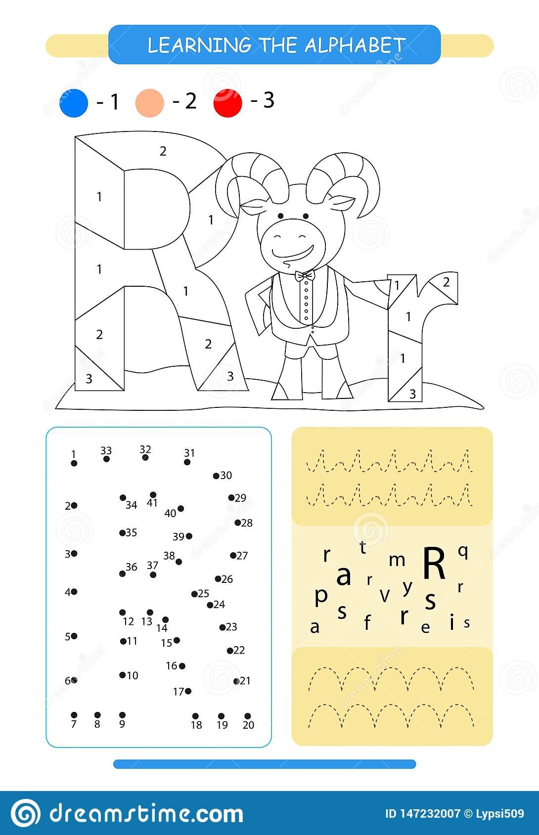 Lettre R Et Ram Dr?le De Bande Dessin?e A-Z D'alphabet D concernant Dessin Lettre E