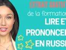 Lire En Russe Et Prononcer Correctement (Extrait Gratuit) destiné Apprendre Le Russe Facilement Gratuitement