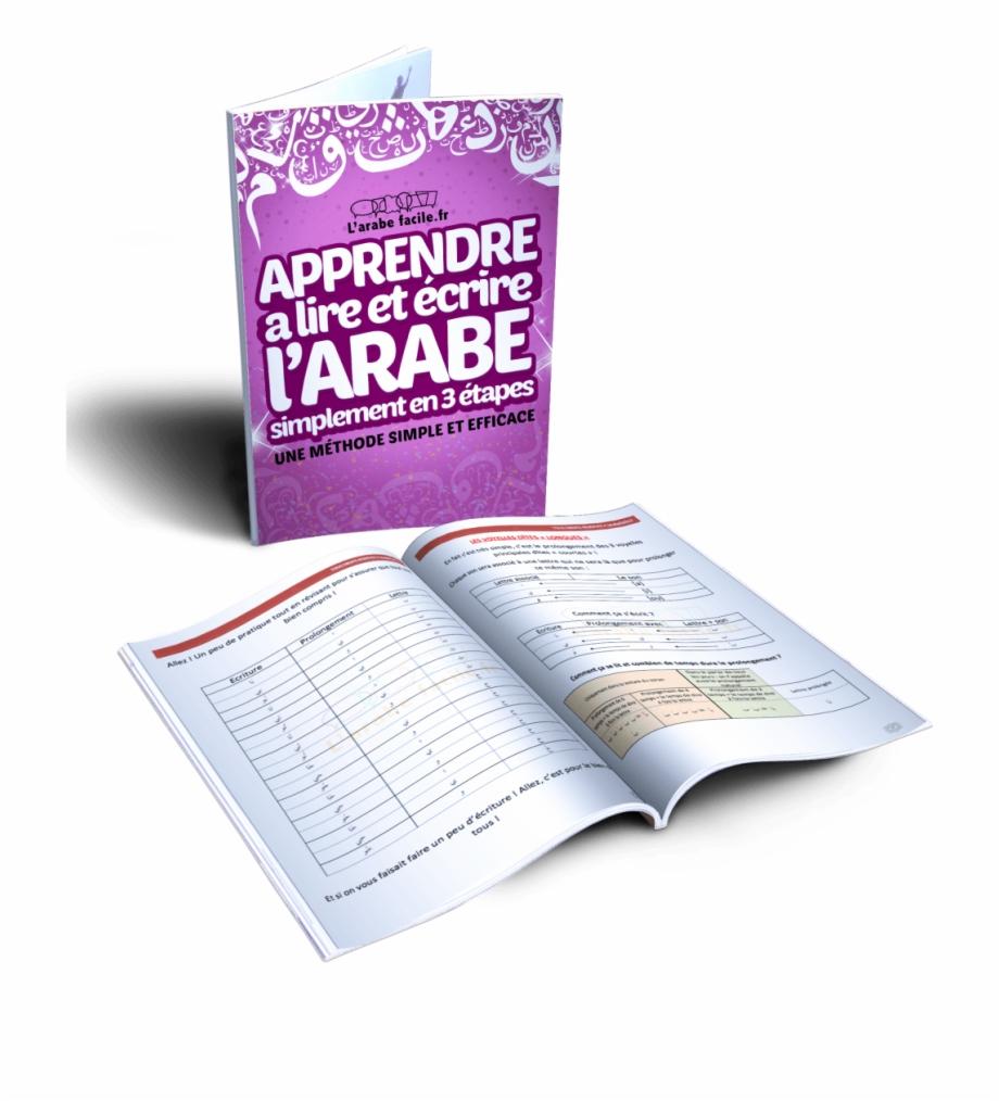 Livre Gratuit Pour Apprendre À Lire Et Écrire L'arabe dedans Apprendre A Ecrire Gratuit