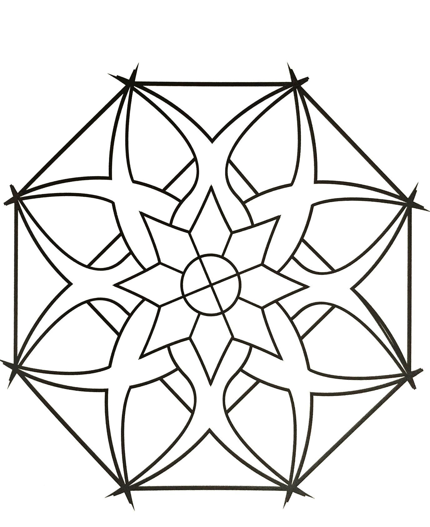 Mandalas A Imprimer Gratuit 69 - Mandalas De Difficulté tout Mandala À Colorier Et À Imprimer Gratuit