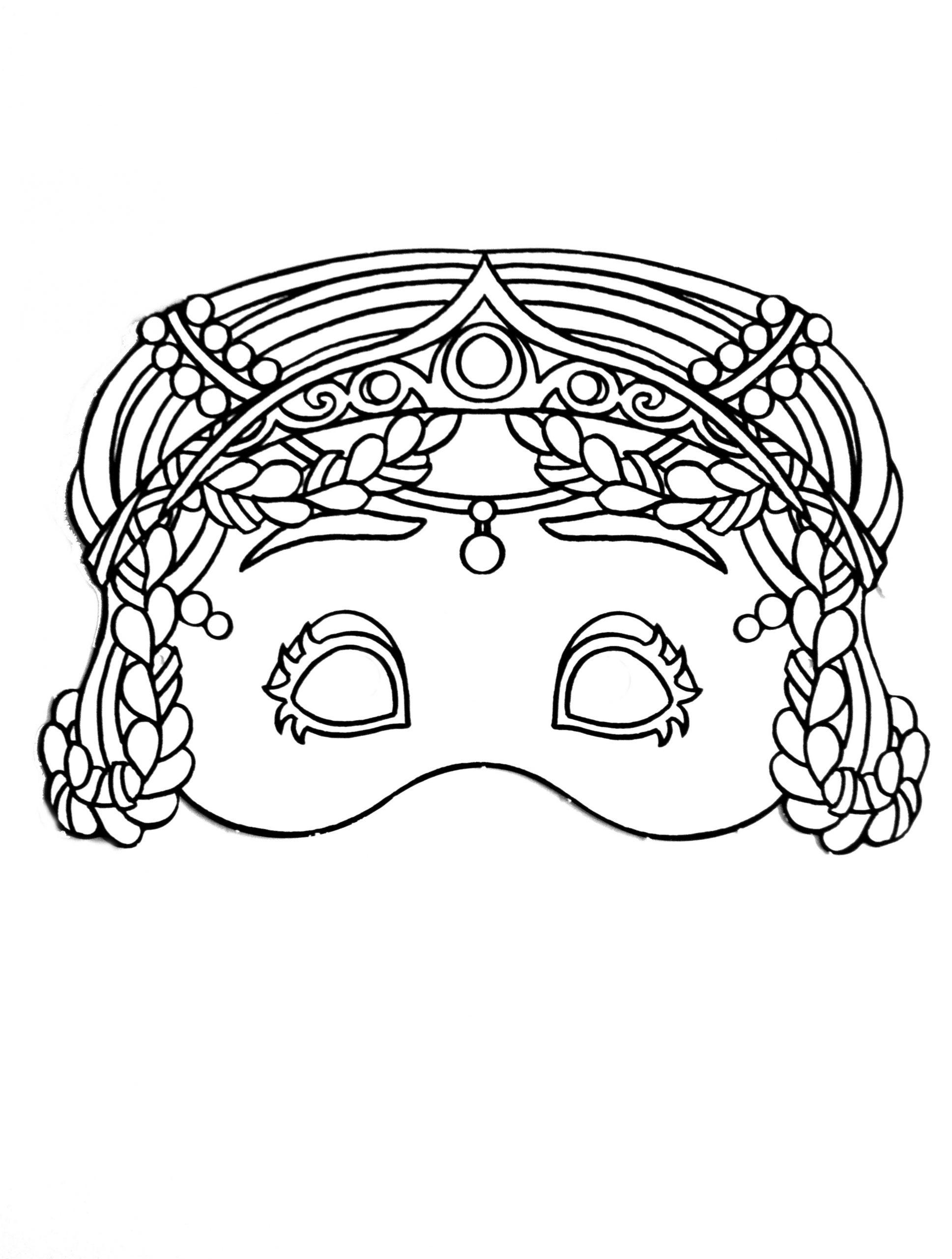 Masque De Carnaval À Colorier - Coloriage De Masques intérieur Masque Enfant A Colorier