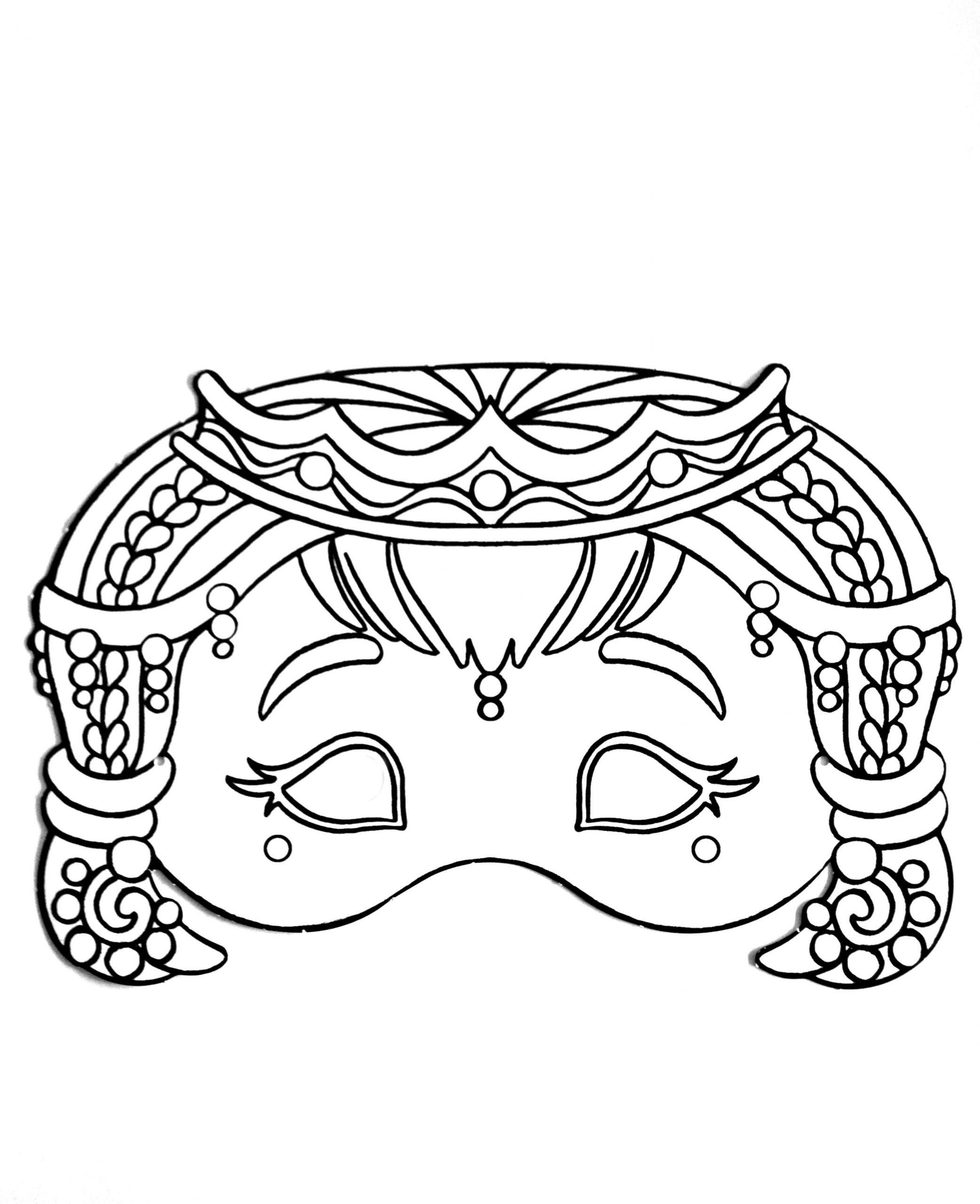 Masque De Carnaval À Décorer - Coloriage De Masques à Masque Enfant A Colorier