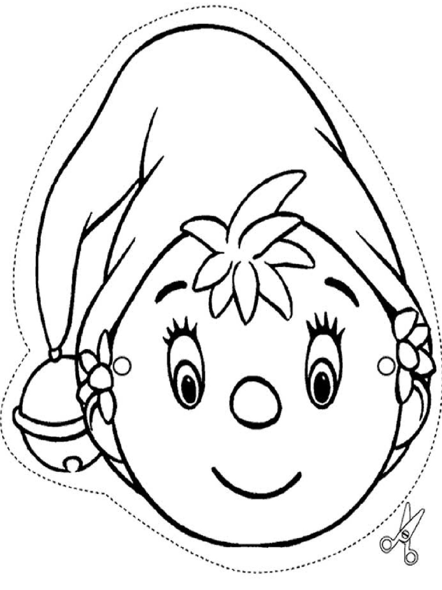 Masque Oui Oui A Colorier Découpage A Imprimer concernant Masque Enfant A Colorier
