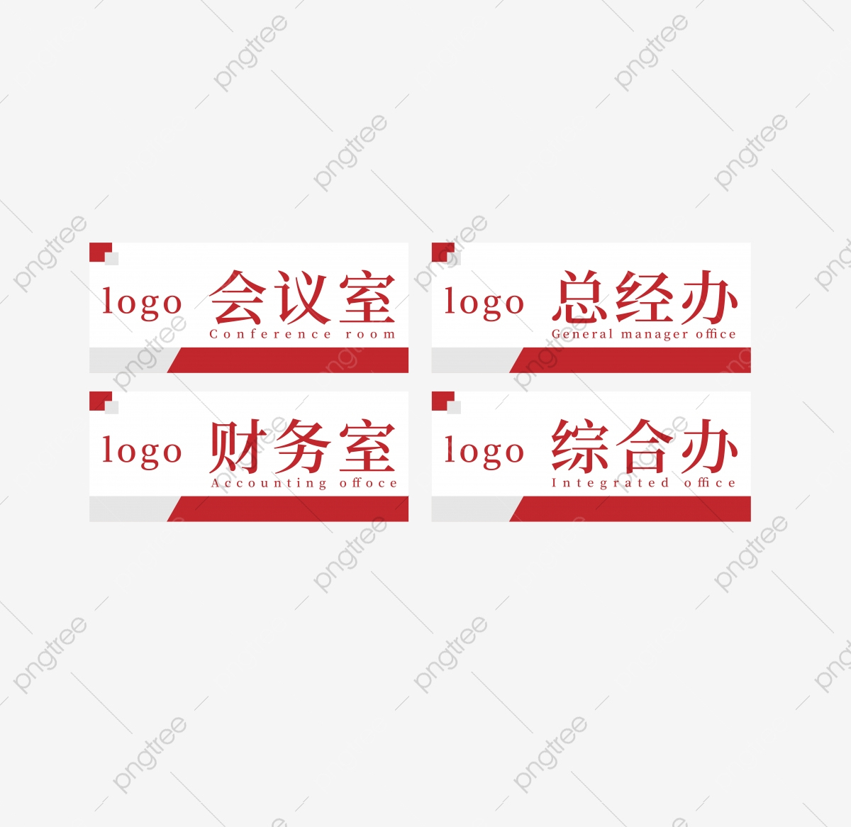 Matériau De Vecteur De Carte De Branche Téléchargement De pour Carte Numero Departement