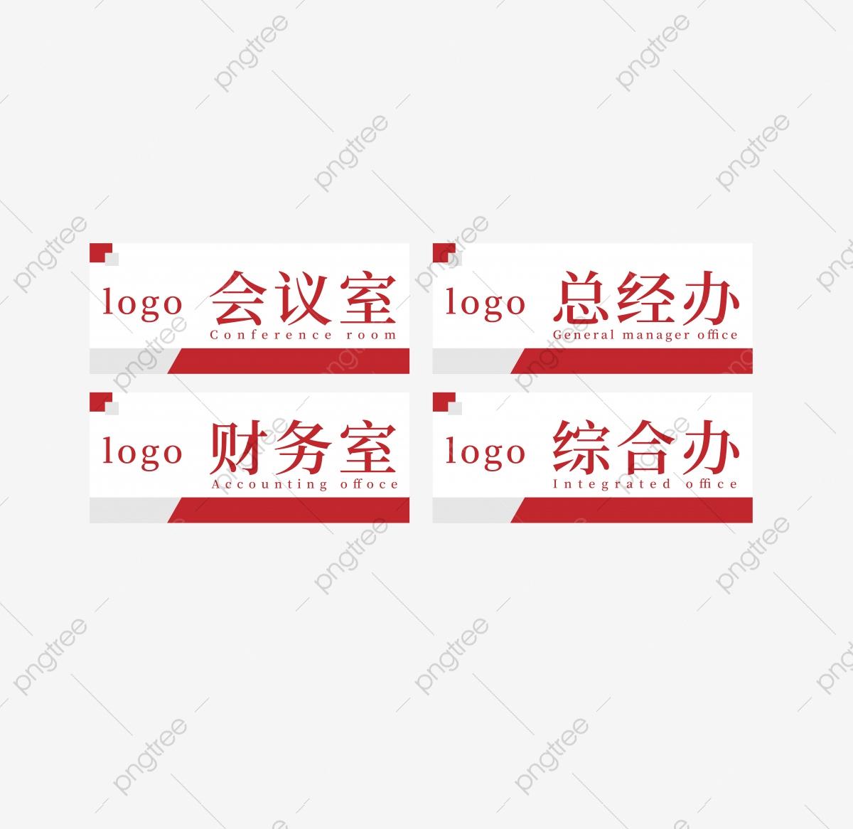 Matériau De Vecteur De Carte De Branche Téléchargement De tout Carte Departement Numero