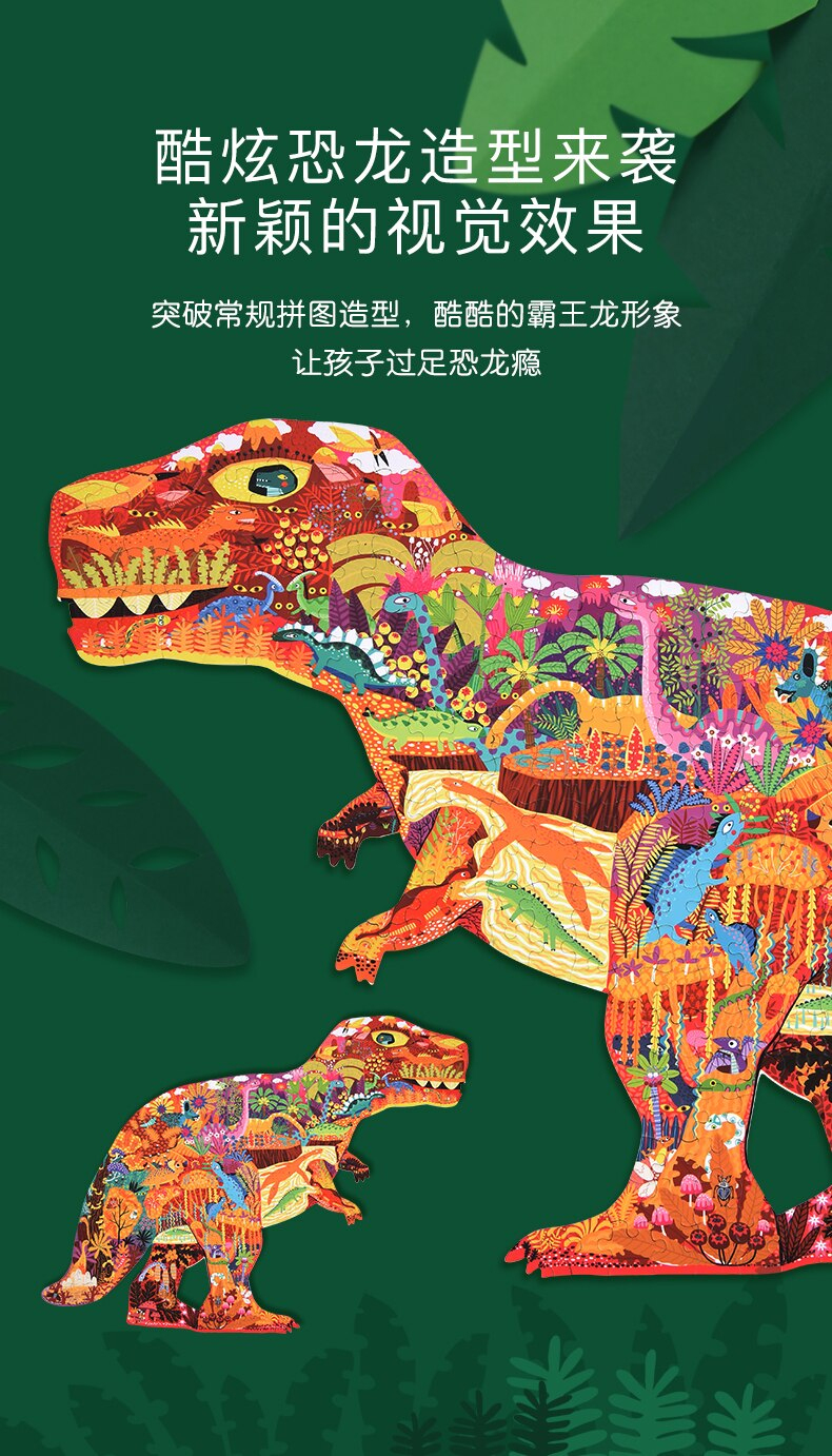 Mega Deal #9F22 - Animal 3D Puzzle Dinosaur Paper New Year encequiconcerne Jeux Enfant Educatif