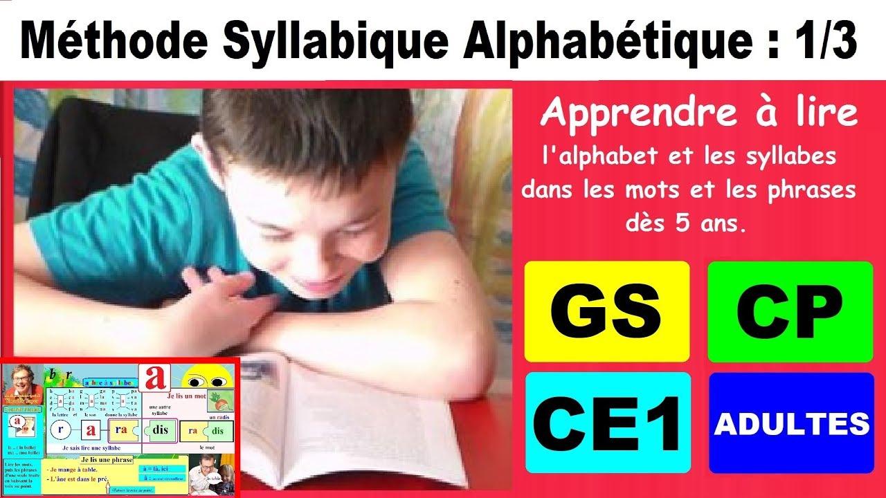 Méthode Syllabique Alphabétique Et Exercices Cp - Ce1 : Fiche A À F # 1 à Cours Ce1 Gratuit A Imprimer
