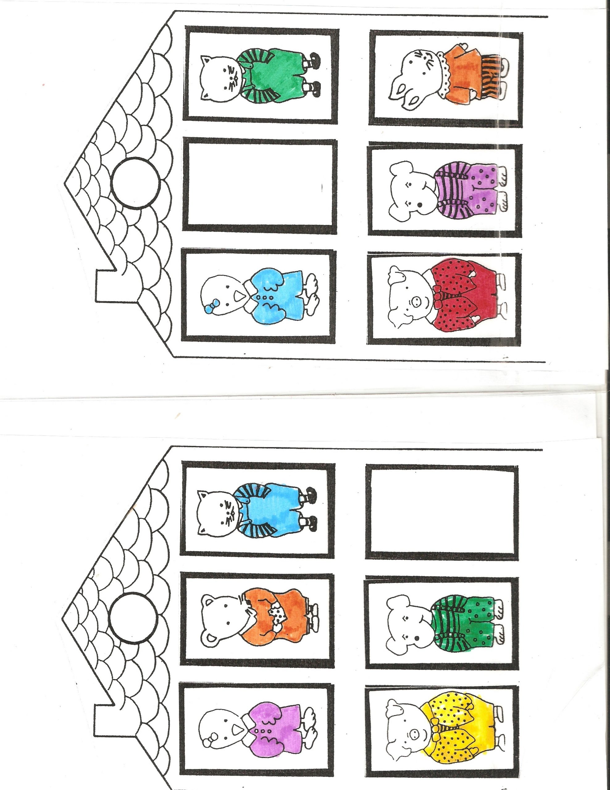Mic Mac De Arthur Et Marie Avec Fiches Faites Maison - La à Sudoku Animaux À Imprimer