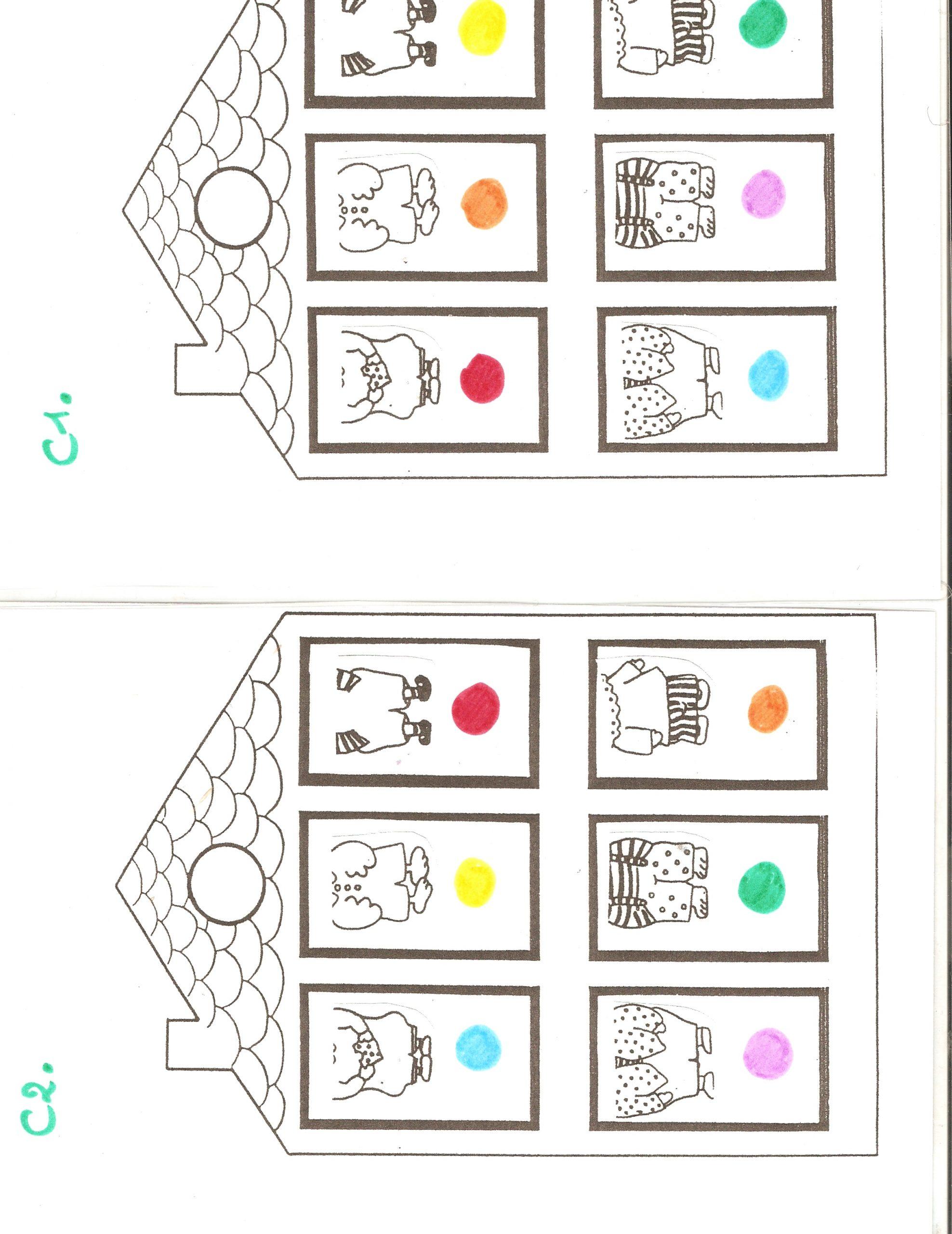 Mic Mac De Arthur Et Marie Avec Fiches Faites Maison - La pour Sudoku Animaux À Imprimer
