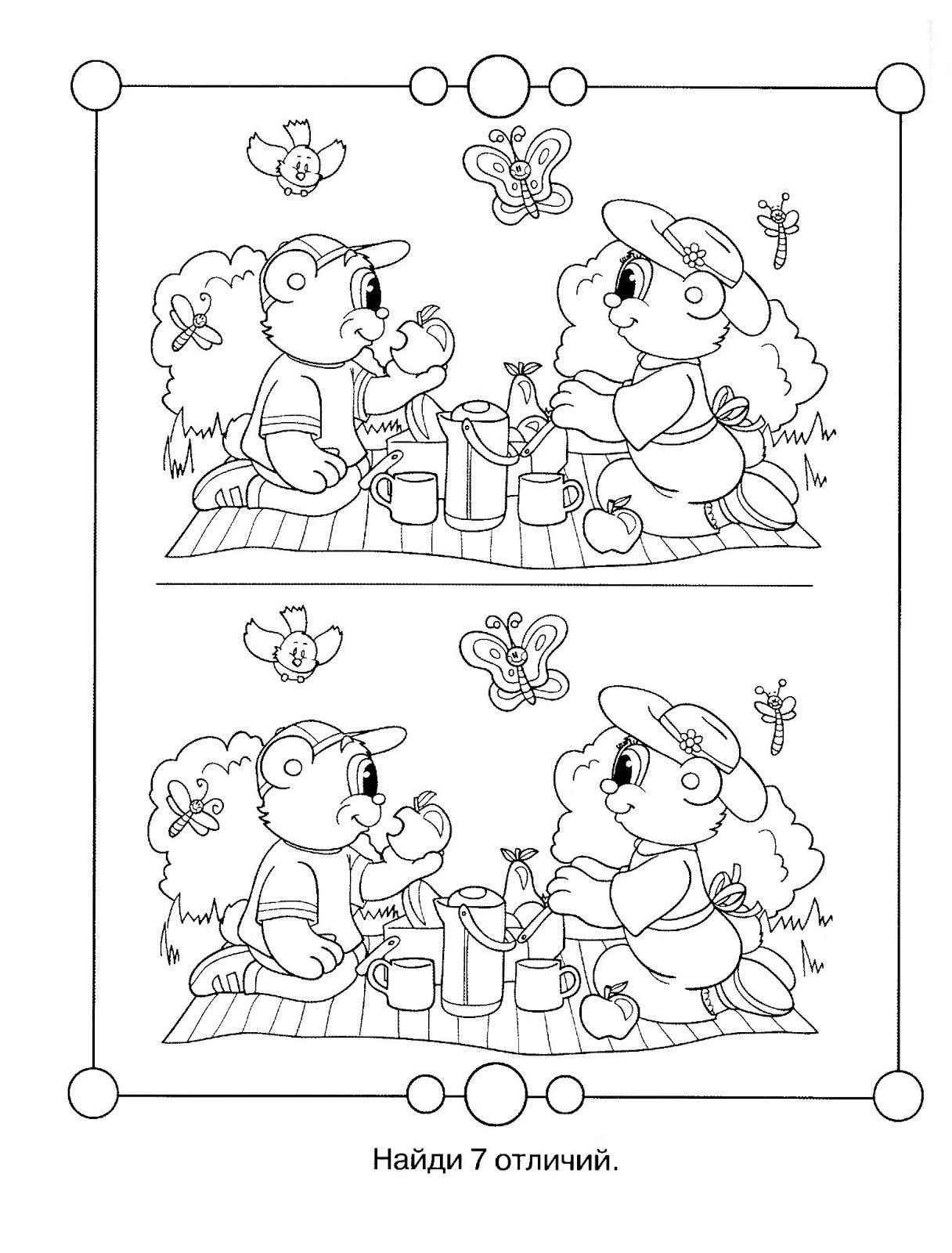 Nájdi 7 Rozdielov - Child Development: Rebus Puzzle encequiconcerne Rébus À Imprimer