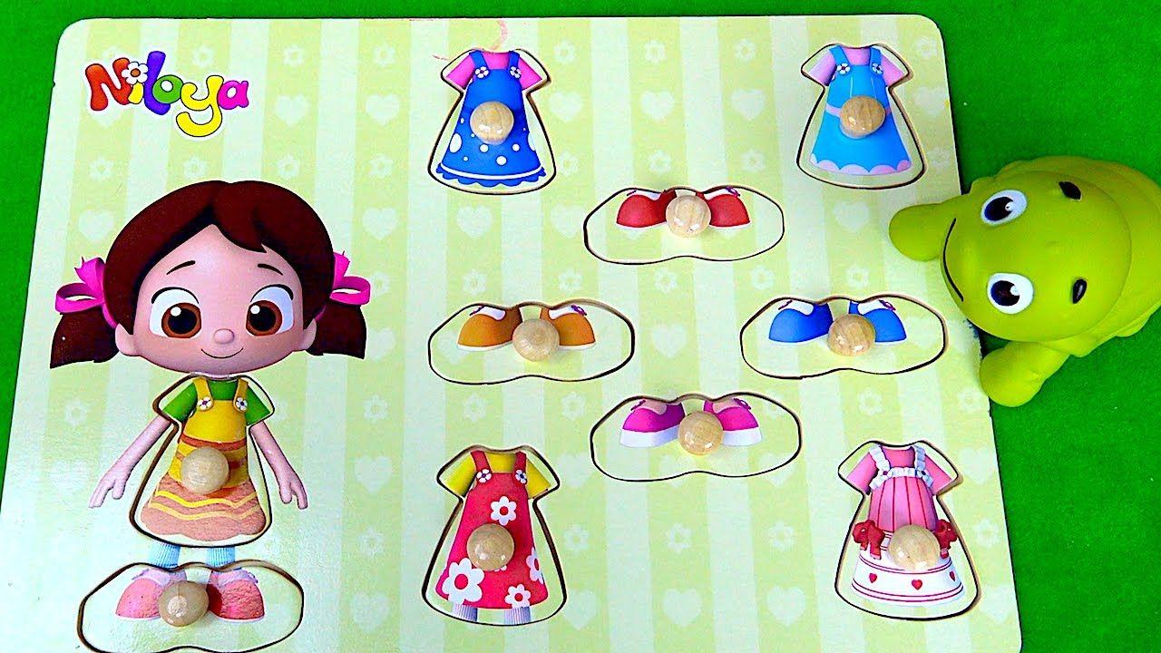 Niloya Ve Kıyafetlerim Seti Ile Çizgi Film Oyuncak Bebek concernant Puzzle Gratuit Facile